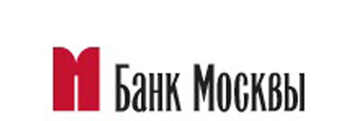 ОАО «АКБ «Банк Москвы»