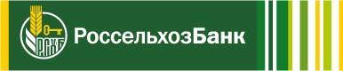 АО «Россельхозбанк»